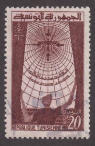 Tunisia 404 WHO Drive to Eradicate Malaria 1962