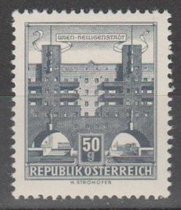 Austria #619 MNH F-VF (SU823)