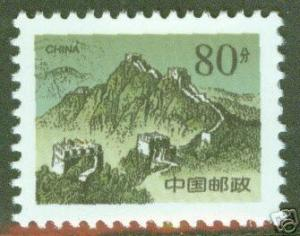 CHINA MNH** stamp Scott 2937