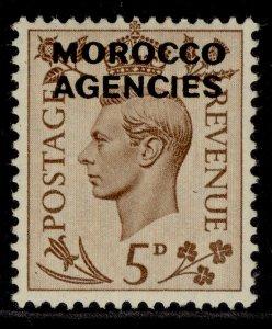 MOROCCO AGENCIES GVI SG84, 5d brown, M MINT.