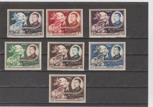 Laos  Scott#  18-22, C5-C6  MNH  (1952 Admission to UPU)