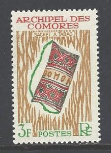 Comoro Islands Sc # 57 mint never hinged (RS)