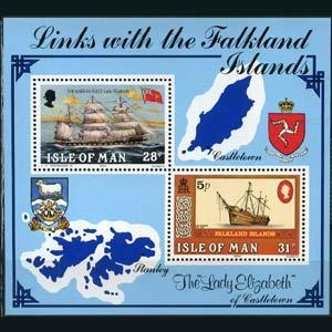 ISLE OF MAN 1984 - Scott# 259 S/S Ships NH
