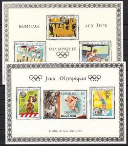 Chad, Scott cat. 228 A-B, D.  Olympics issue as Deluxe s/sheets.