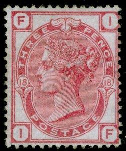 SG143, 3d rose plate 18, LH MINT. Cat £525. IF