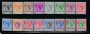 MALAYA PENANG SCOTT #29-44 1954-55 QEII SET-  MINT LH/HINGED
