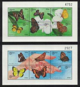 Bhutan Butterflies 2 Sheetlets SG#1390-1401 CV£10+
