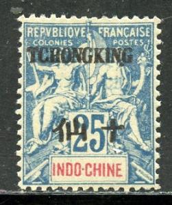 Tchongking # 8, Mint Hinge