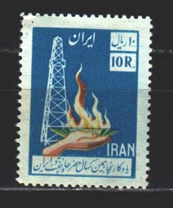 Iran. 1958. 1023 from the series. oil. MNH.