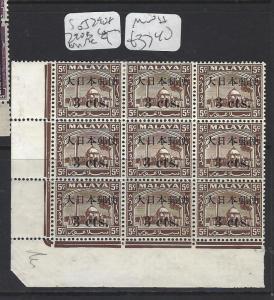 MALAYA JAPANESE OCCUPATION  SELANGOR(P0709B)KANJI 3C/5C SG J290+290B BL OF 9 MNH