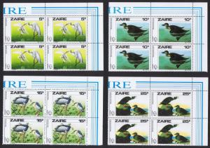 Zaire Birds Audubon 4v Top Right Corner Blocks of 4 SG#1238-1241 MI#906-907