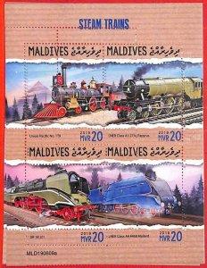 A4154 - MALDIVES - ERROR MISPERF, Miniature sheet: 2019, Steam Trains