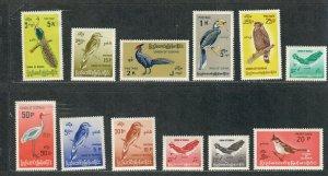 Burma Sc#197-208 M/LH+NH/VF, Cv. $72
