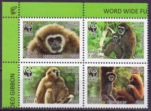 Laos. 2008. sq. 2062A-65A. Monkeys fauna. MNH.