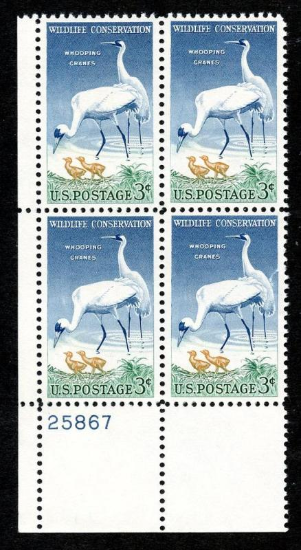 U.S. Scott 1098 VF MNH Plate Block of 4