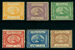 EGYPT 1867 SPHINIX & PYRAMID complete set  Sc# 8 -15 mint MH
