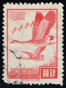 China ROC #1497 Flying Geese; Used (3Stars)