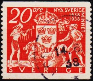 Sweden. 1938 20ore S.G.205 Fine Used