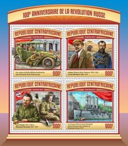 C A R - 2017 - 100th Anniv of Russian Revolution - 4v Sheet - M N H