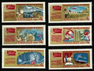USSR, Series, MNH, **, rare (3338-T)