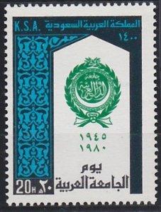 Saudi Arabia 790 MNH (1980)
