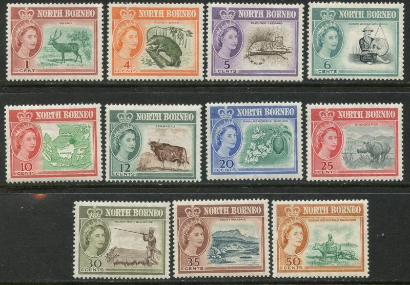 NORTH BORNEO Sc#280-290 SG391-401 1961 Short Set to 50c Decimal OG Mint Hinged