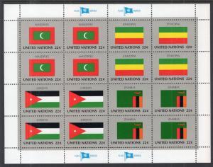United Nations - New York #477-492 MNH M/S CV$16.00