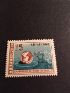 Albania sc 628 MNH
