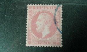 Romania #59 used e203 7883