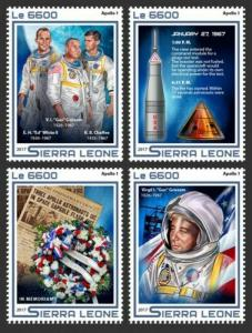 Sierra Leone - 2017 Apollo 1 Tragedy - 4 Stamp Set - SRL17502a