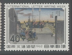 Japan 1962 Letter Writing Week Sc# 769 NH