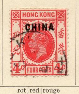 China 1917 Early Issue Fine Used 4c. Optd 322557