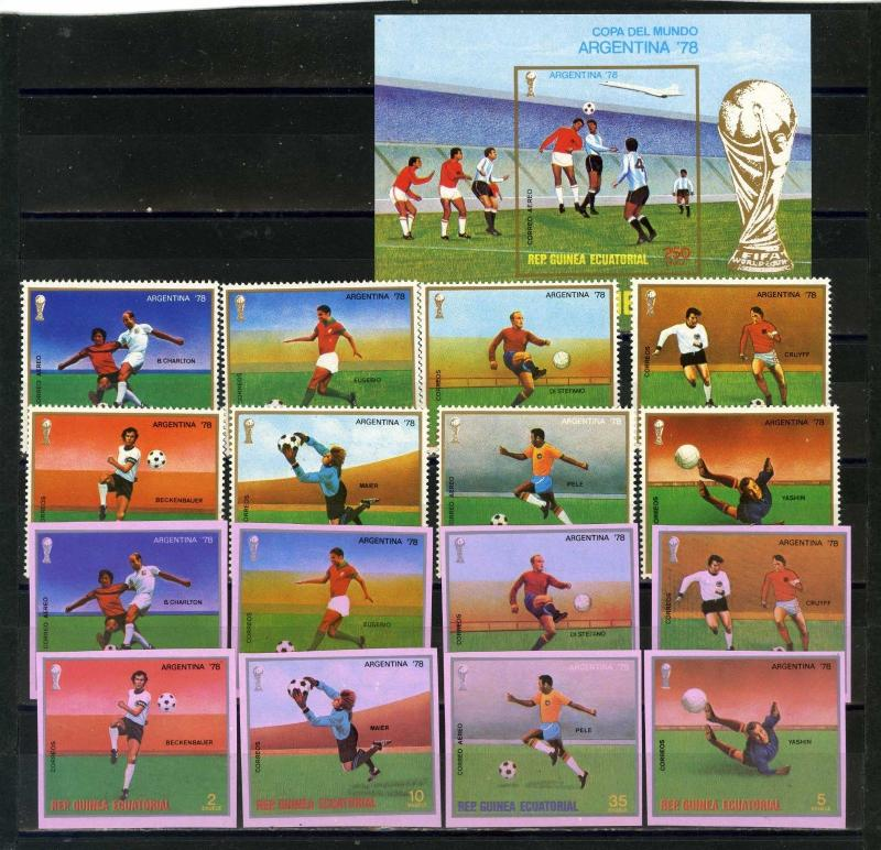 EQUATORIAL GUINEA 1978 SOCCER WORLD CUP ARGENTINA SET OF 16 STAMPS & S/S MNH
