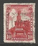 MEXICO 655 VFU Z3439-3
