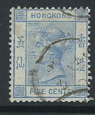 Hong Kong SG 35 Very Fine Used