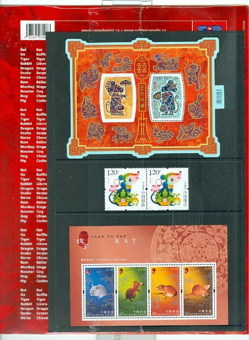 CANADA YEAR of THE RAT THEMATIC P.O SEALED PACK (WITH HONG KONG) #151..$20.00