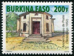 HERRICKSTAMP BURKINA FASO Sc.# 1380 2016 Post Office