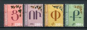 Armenia 2017 MNH Armenian Alphabet Part II 4v Set Cultures Stamps
