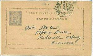 01549 - PORTUGAL : PONTA DELGADA - POSTAL HISTORY - STATIONERY to SCOTTLAND 1896