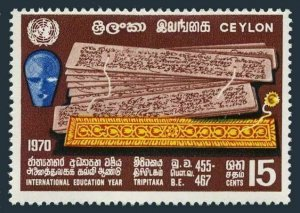 Ceylon 451,MNH.Michel 407. Education Year IEY-1970.Ola Leaf Maniscript.