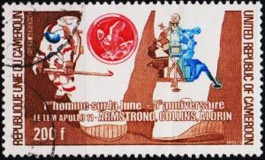Cameroun. 1974 200f. S.G.737 Fine Used