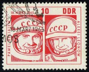 Germany DDR #762 Pavel Belyayev - Alexei Leonov; CTO (0.25) (3Stars)
