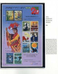 Japan 2000 20th Century Museum Series NH Scott 2700 Sheet of 10