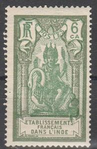 French India #84 MNH F-VF (V4205)