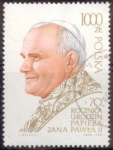 Poland 1990 SC# 2966 Postally Used L234
