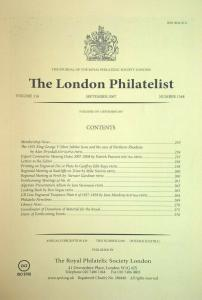 The 1935 King George V SILVER JUBILEE ISSUE and the case of NORTHERN RHODESIA