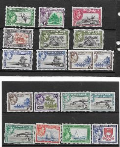 GILBERT AND ELLICE ISLANDS  1939-55 SET M/MINT
