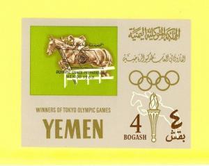 Yemen-Kingdom Michel Block 32 NH    [ID#430196]
