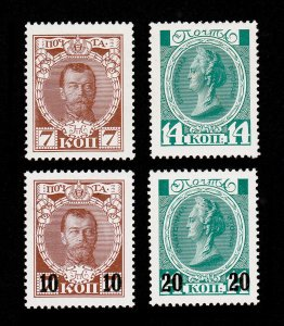 RUSSIA 1913 NIKOLAI-II CATHERINE-THE-GREAT SCOTT #92/94 AND #110-111 SURCHARGES