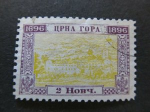 A5P23F28 Montenegro 1896 2n used
